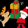 初心者のためのクリスマスせどり商戦 攻略マニュアル