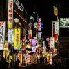【韓国せどりコンサル】【楓が実際に行ってみた】今流行り韓国せどりは本当に稼げるのか?いくら稼げるの?