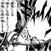 【画像あり】コンサル生実績 月利益100万円達成 M.Tさん